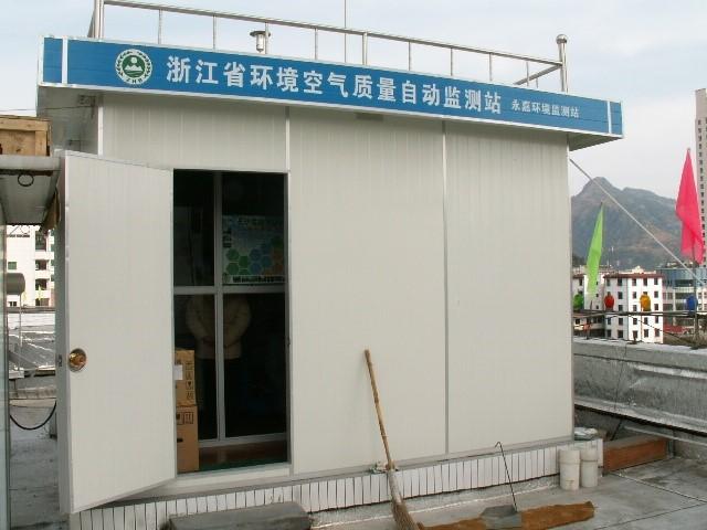 浙江省环境空气质量自动监测系统项目