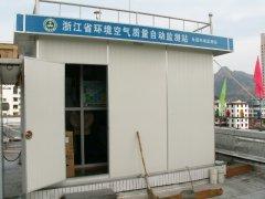 浙江省环境空气质量自动监测系统