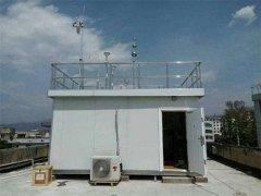 我国城市环境空气质量监测污染物有哪些,如何选择空气质量监测系统?